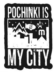 Pochinki Is My City logo